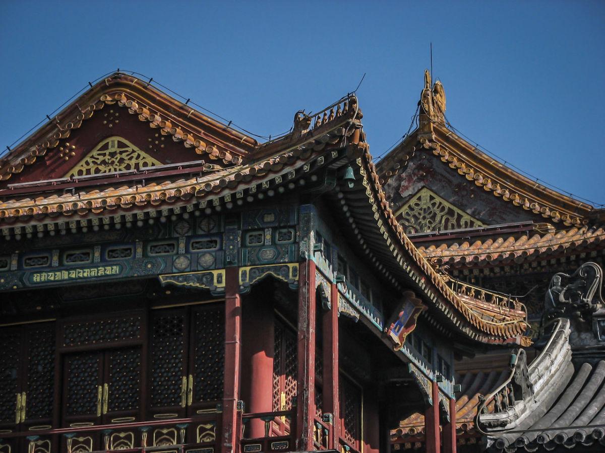 Cits China International Travel Service Beijing