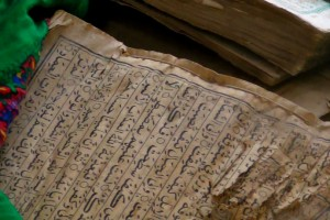 Old Quran at the Hill of Three Saints