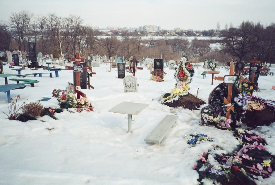 ukraine image essay example