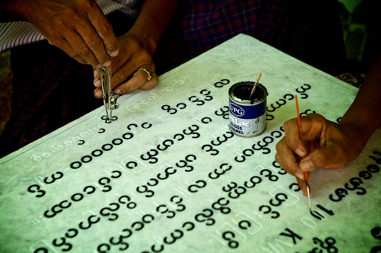 5 of the world's most beautiful alphabets…and why you'll never learn to read them