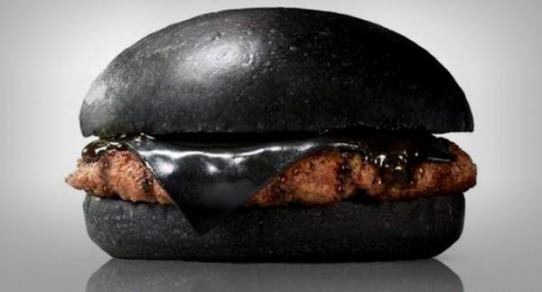 Photo via Burger King Japan
