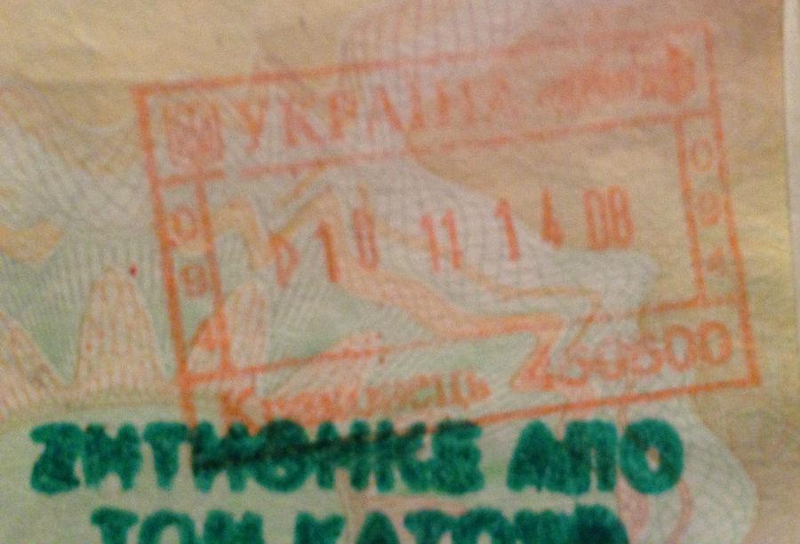 ukraine-stamp