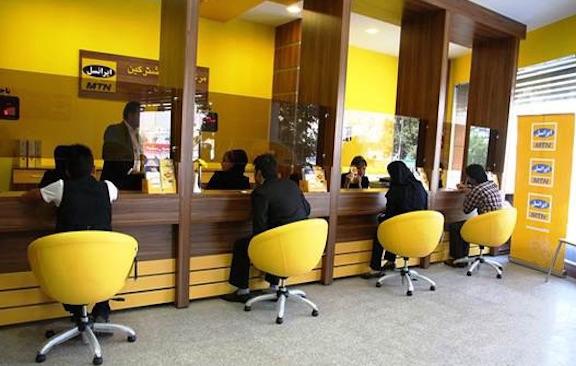 Photo: entrepreneurs.maqtoob.com