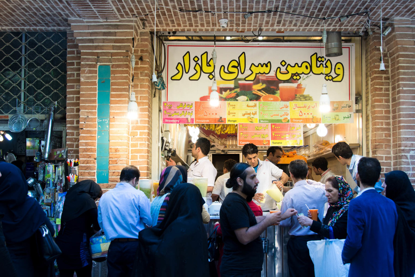 An important aspect of Iranian culture: an addiction to all things blended and delicious!