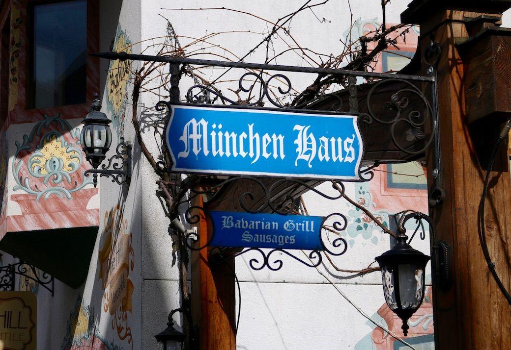 Munchen Haus Leavenworth