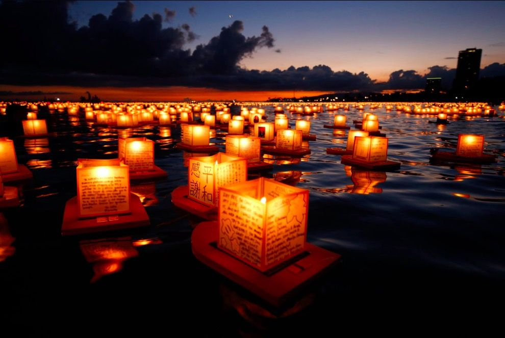 Floating lantern festival in hawaii