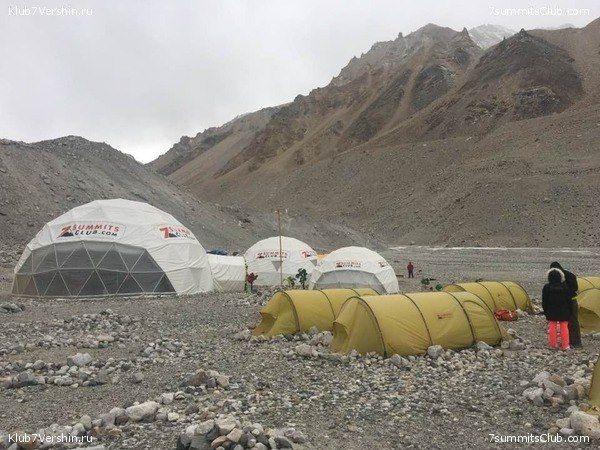 7 summits club camping