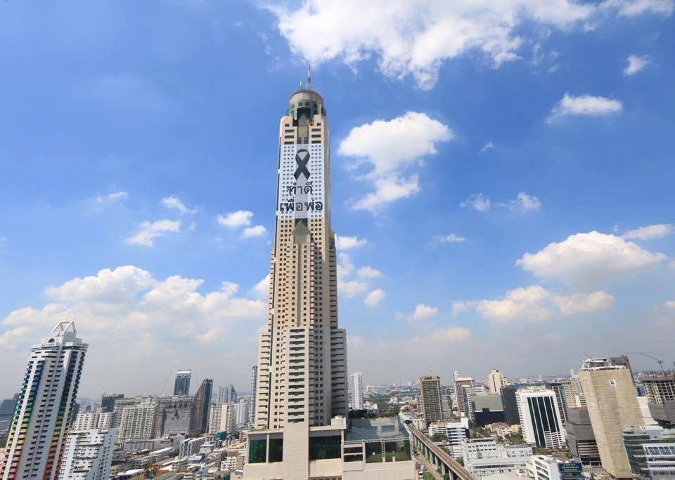 Baiyoke Sky Hotel in Bangkok