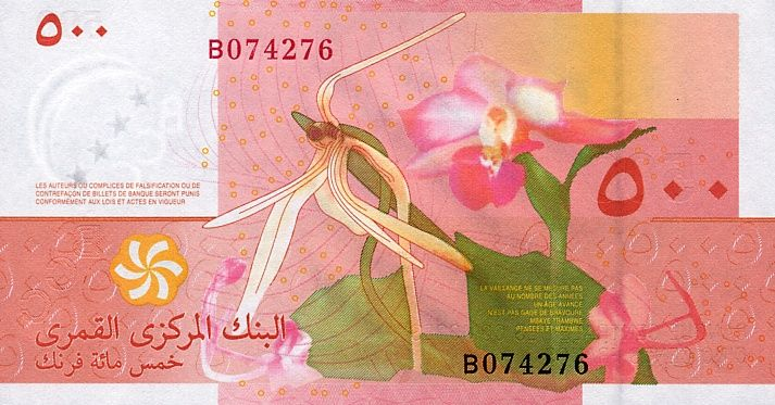 Comoros banknote bill