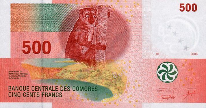 Comoros banknote bill