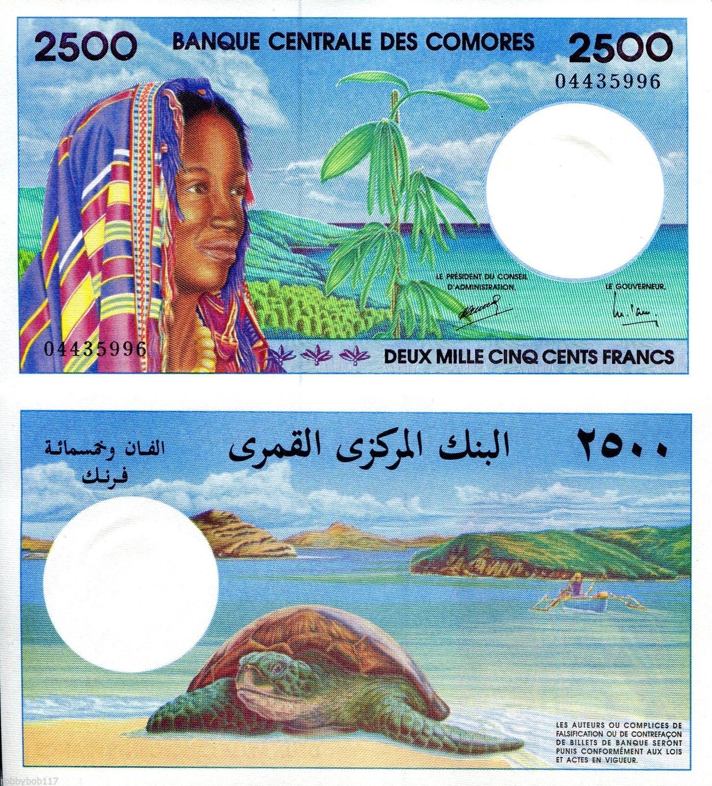 Comorian banknote