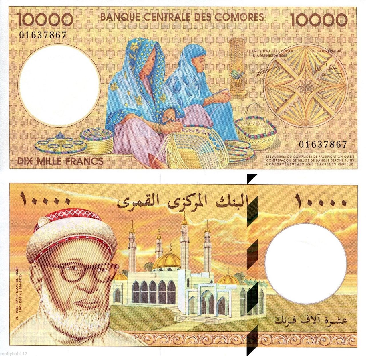 Banknotes of Comores