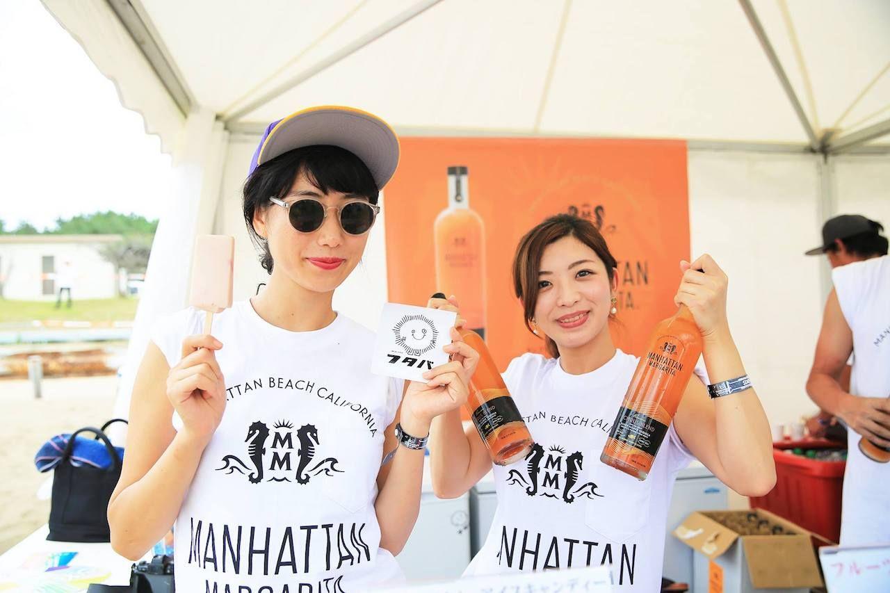 Japanese music festival