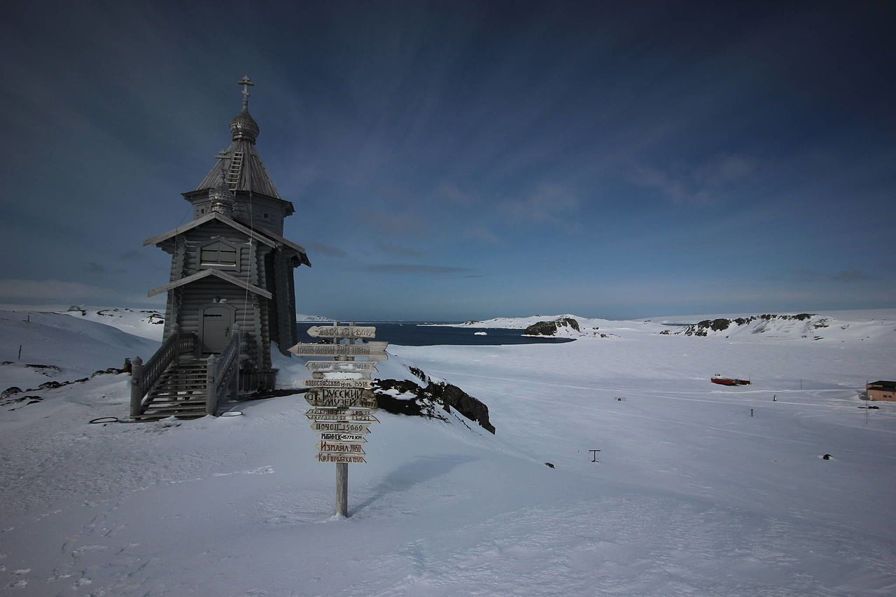 Trinity Church of Antarctica