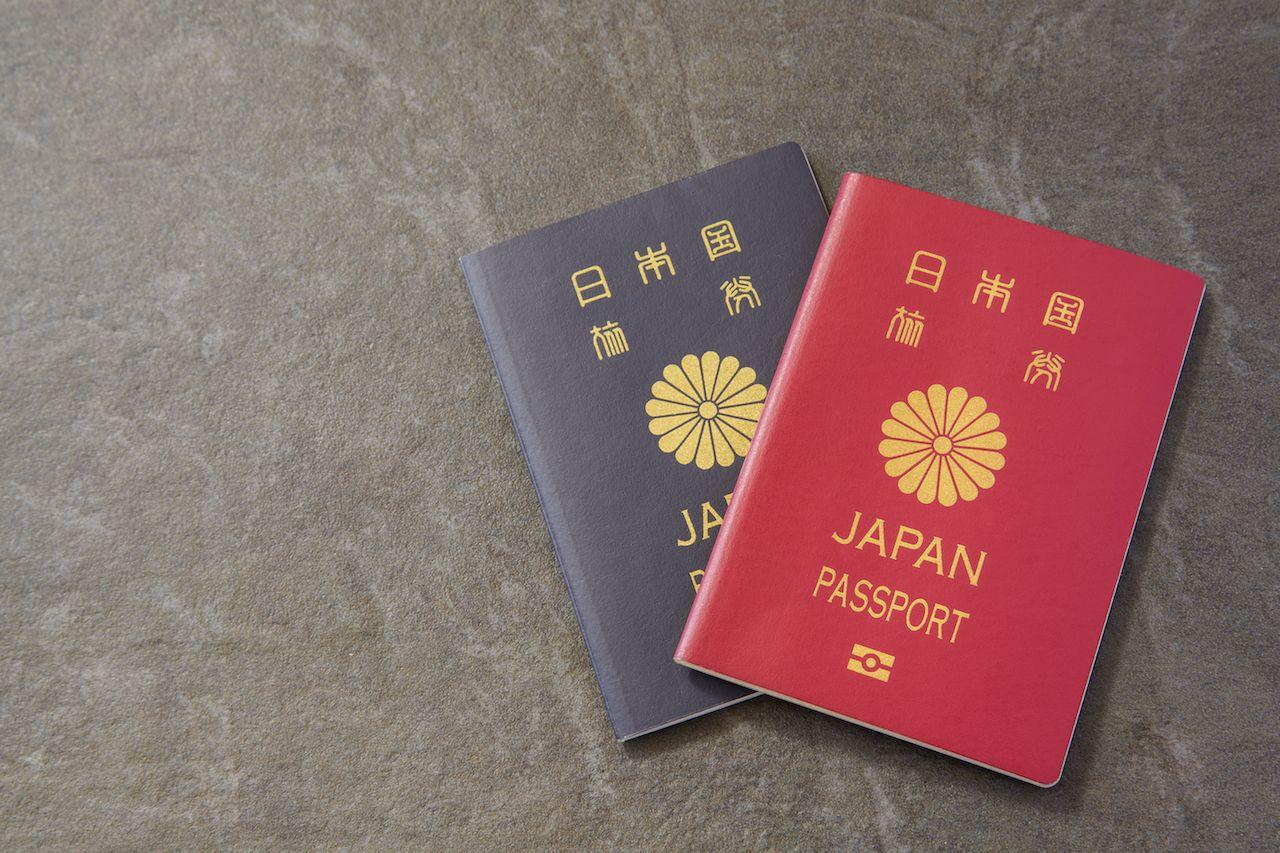 Japan passports