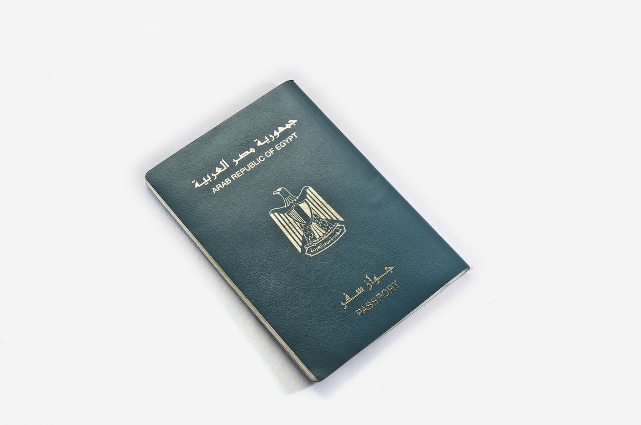 Passport of Egypt