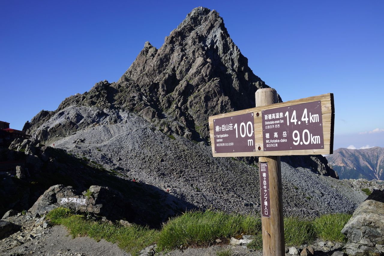 Yarigatake mountain