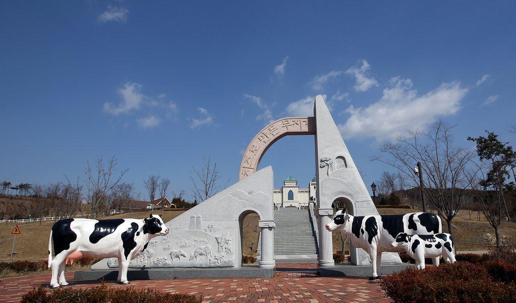 South Korea cheese theme Park