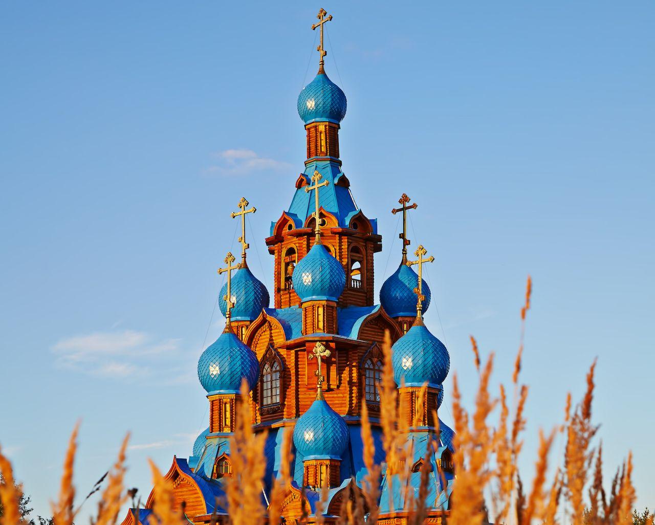 Star City Church Russia