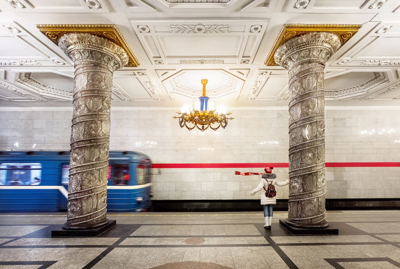 Avtovo station in St Peterburg Russia