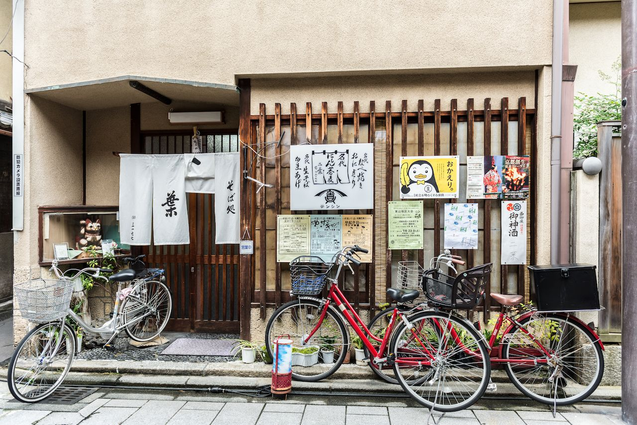 Bikes parked in Kyoto