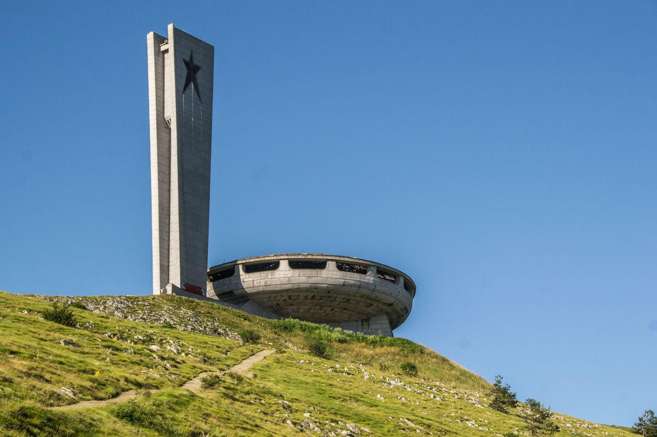 Memorial House of the Bulgarian Communist Party