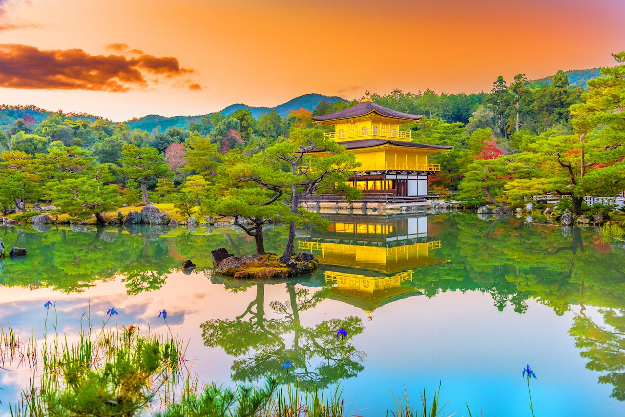 Golden Pavilion Temple (Kinkaku-ji) in Kyoto