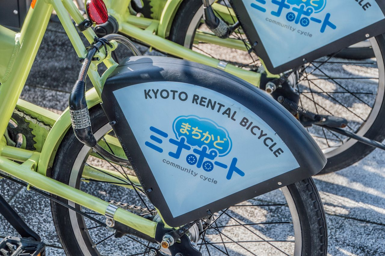 Kyoto Rental Bicycle