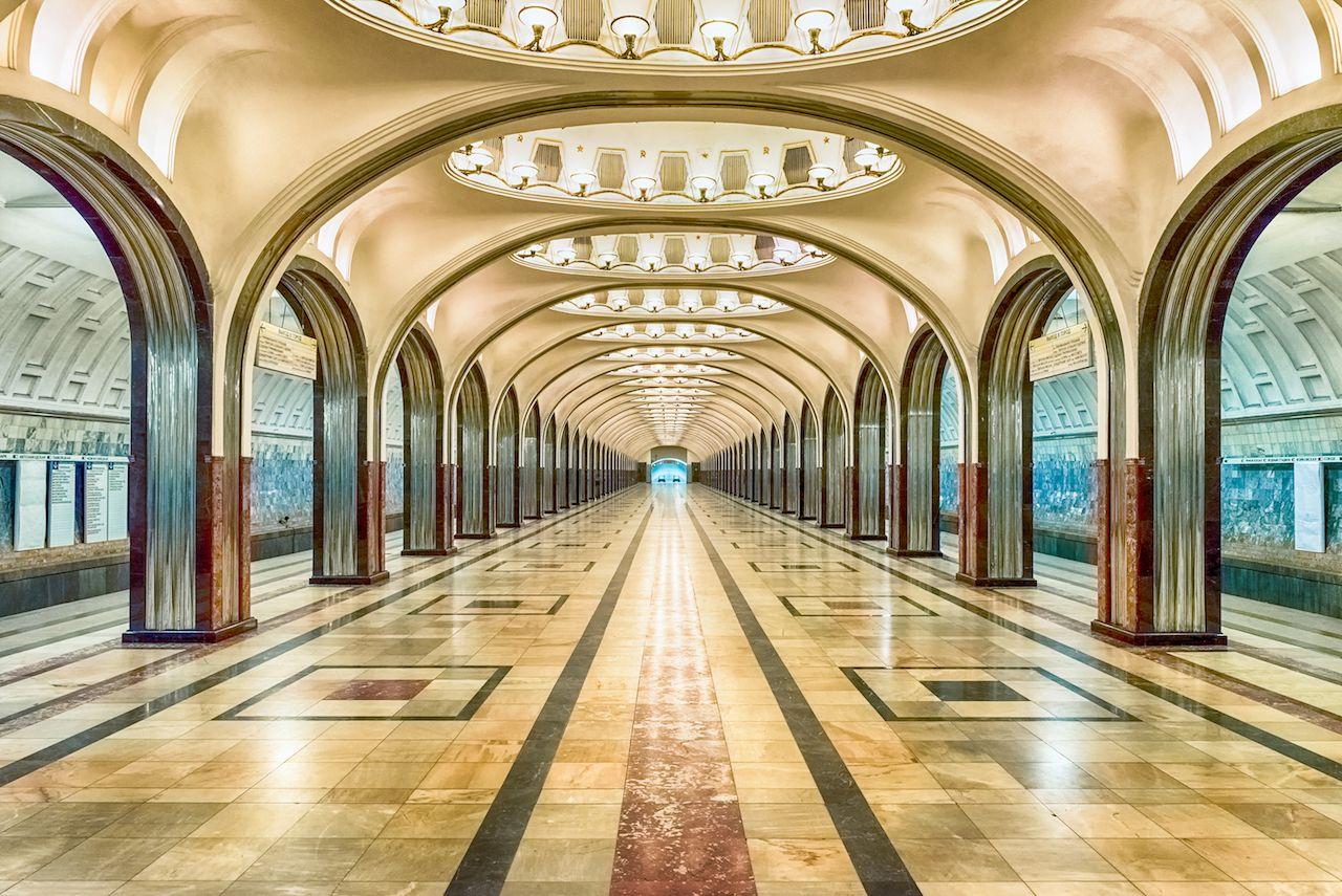 Mayakovskaya station Moscow Russia