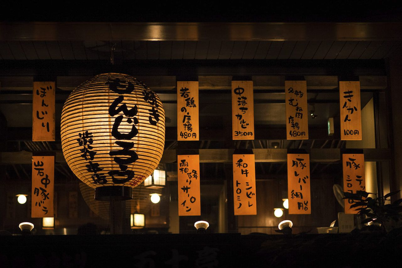 Lantern and papers in Japan