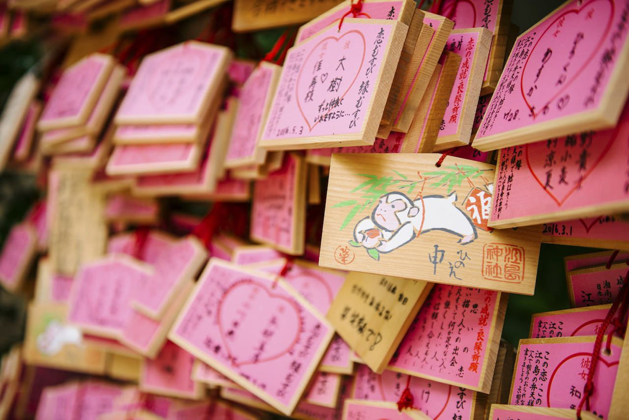 Prayer wish signs in Japan