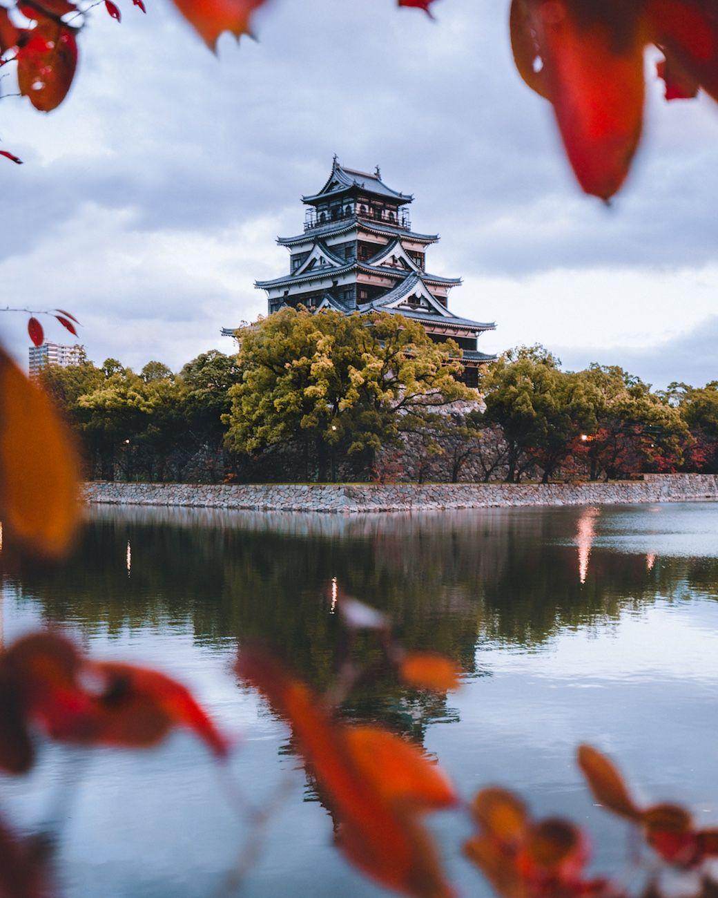 Hiroshima Castle in Japan