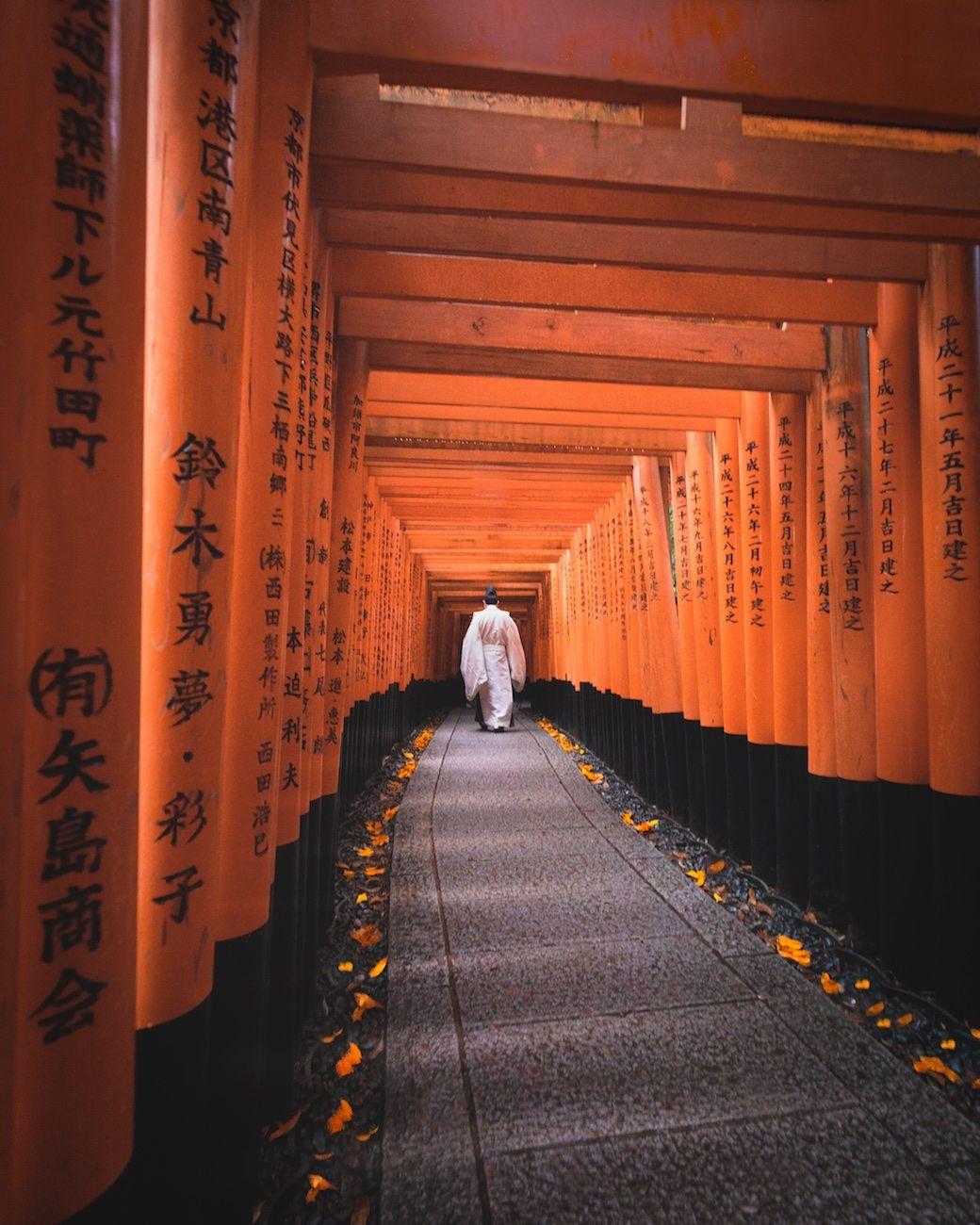 Fushimi Inari in Japan