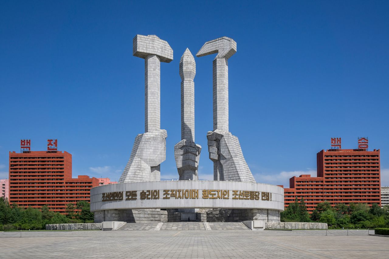 Monument to the Founding of the Korean Workers' Party, Pyongyang, North Korea