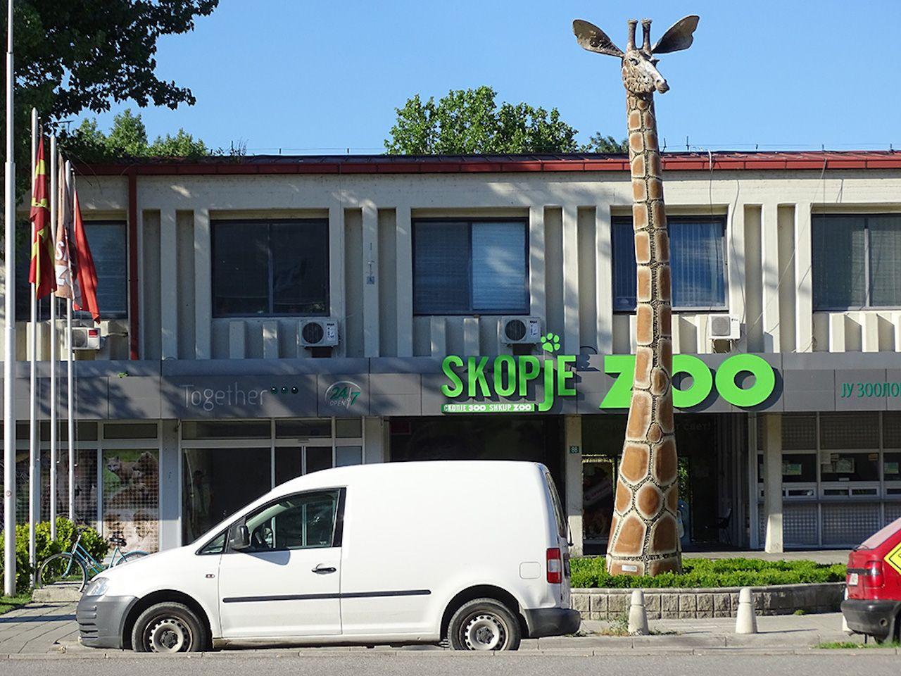 skopje giraffe sculpture