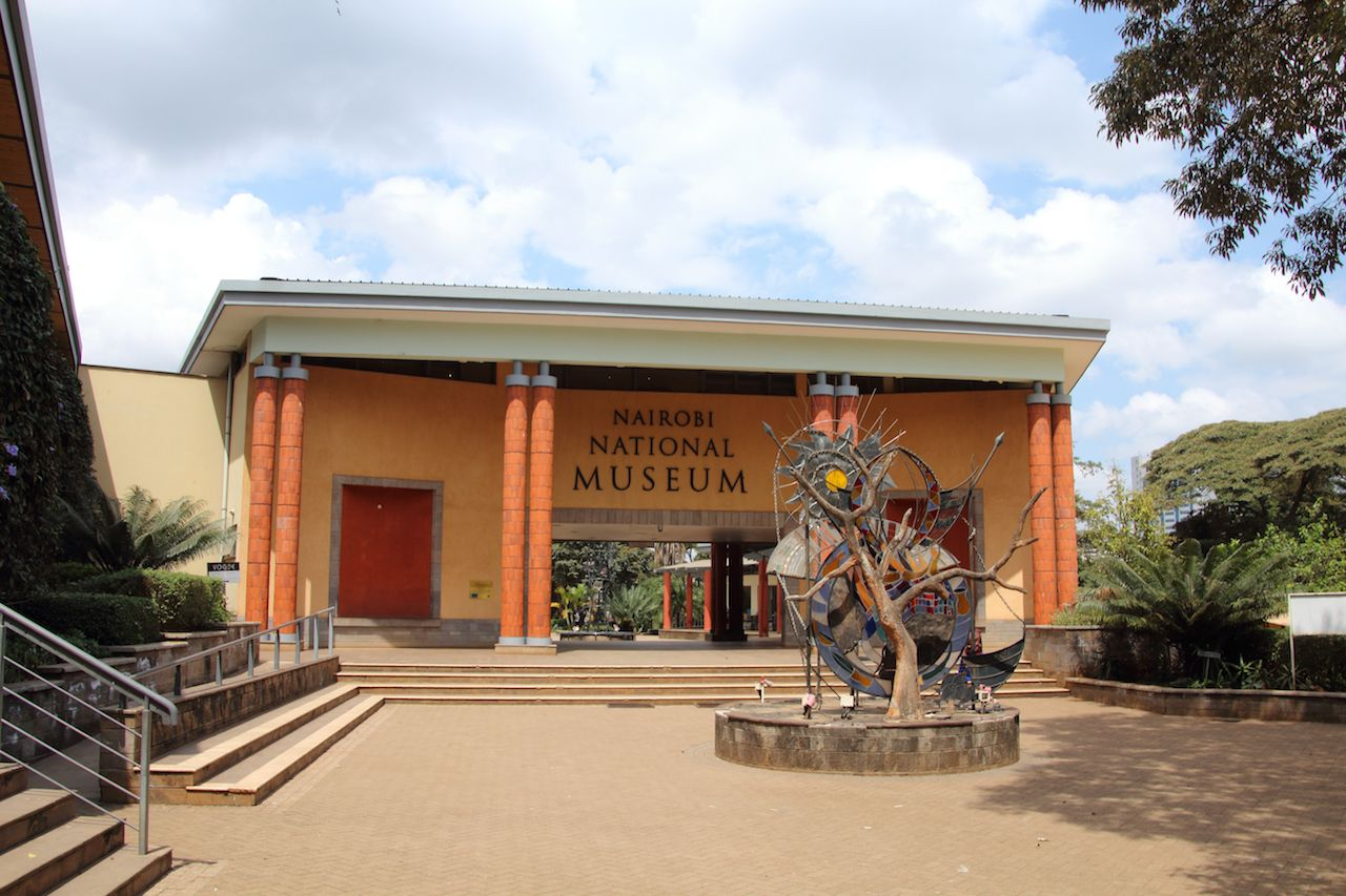 Entrance to the Nairobi National Museum
