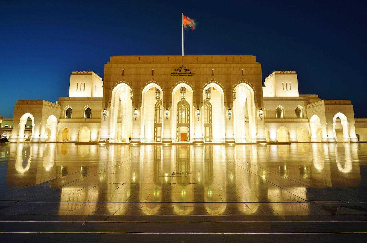 Royal Opera Hall Muscat Oman
