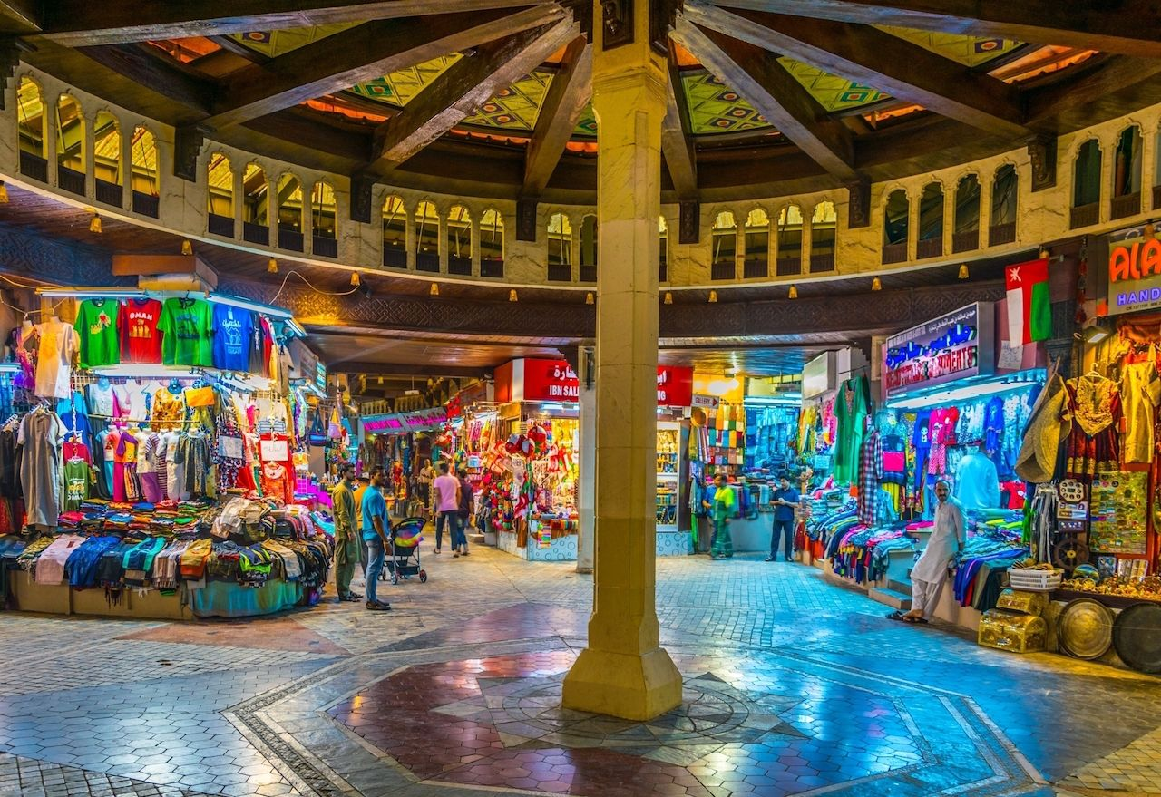 Souq or market in Muscat Oman