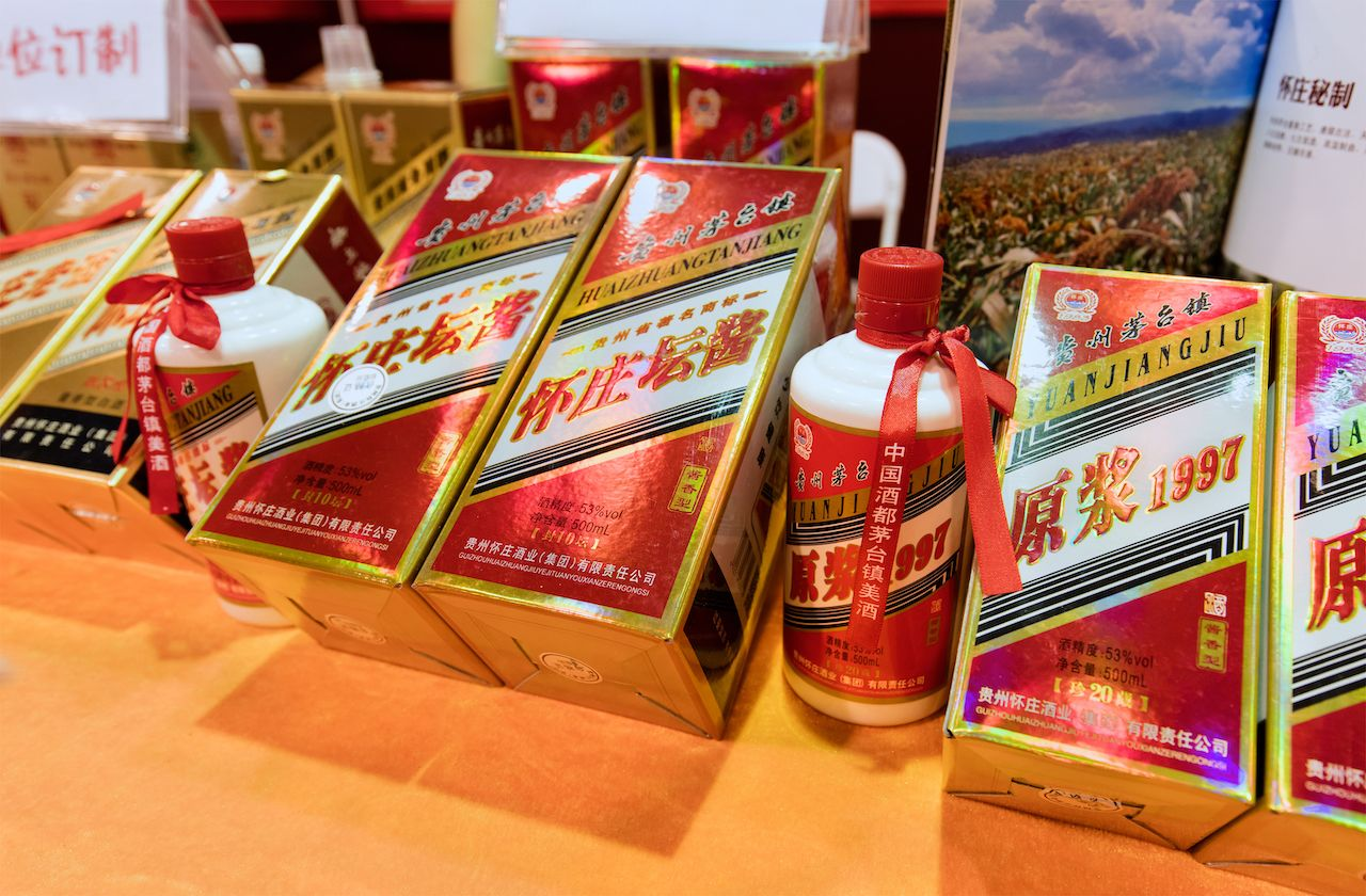 Chinese alcohol products are on display during Luxury China 2017 at China National Convention Center