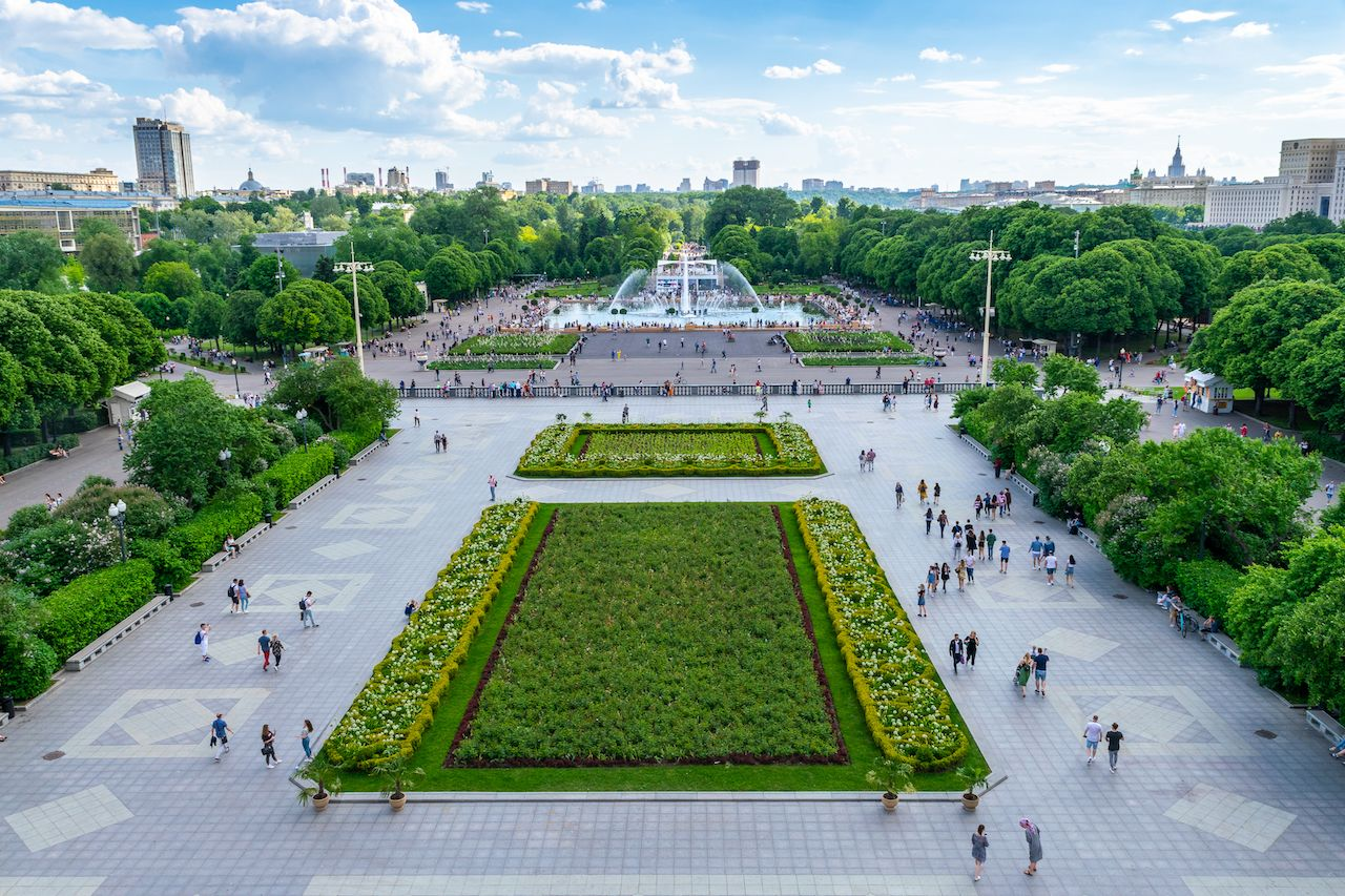 Top view of Gorky Park in Moscow
