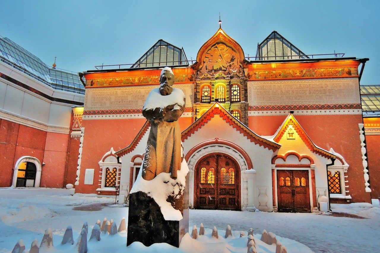 Tretyakov Gallery on Lavrushinsky Lane in Moscow