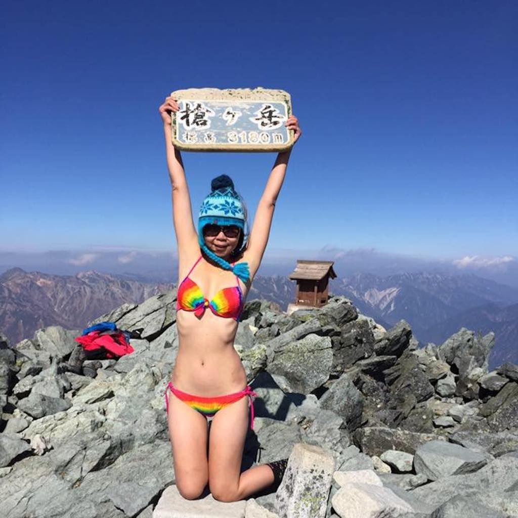 Gigi Wu Bikini Hiker