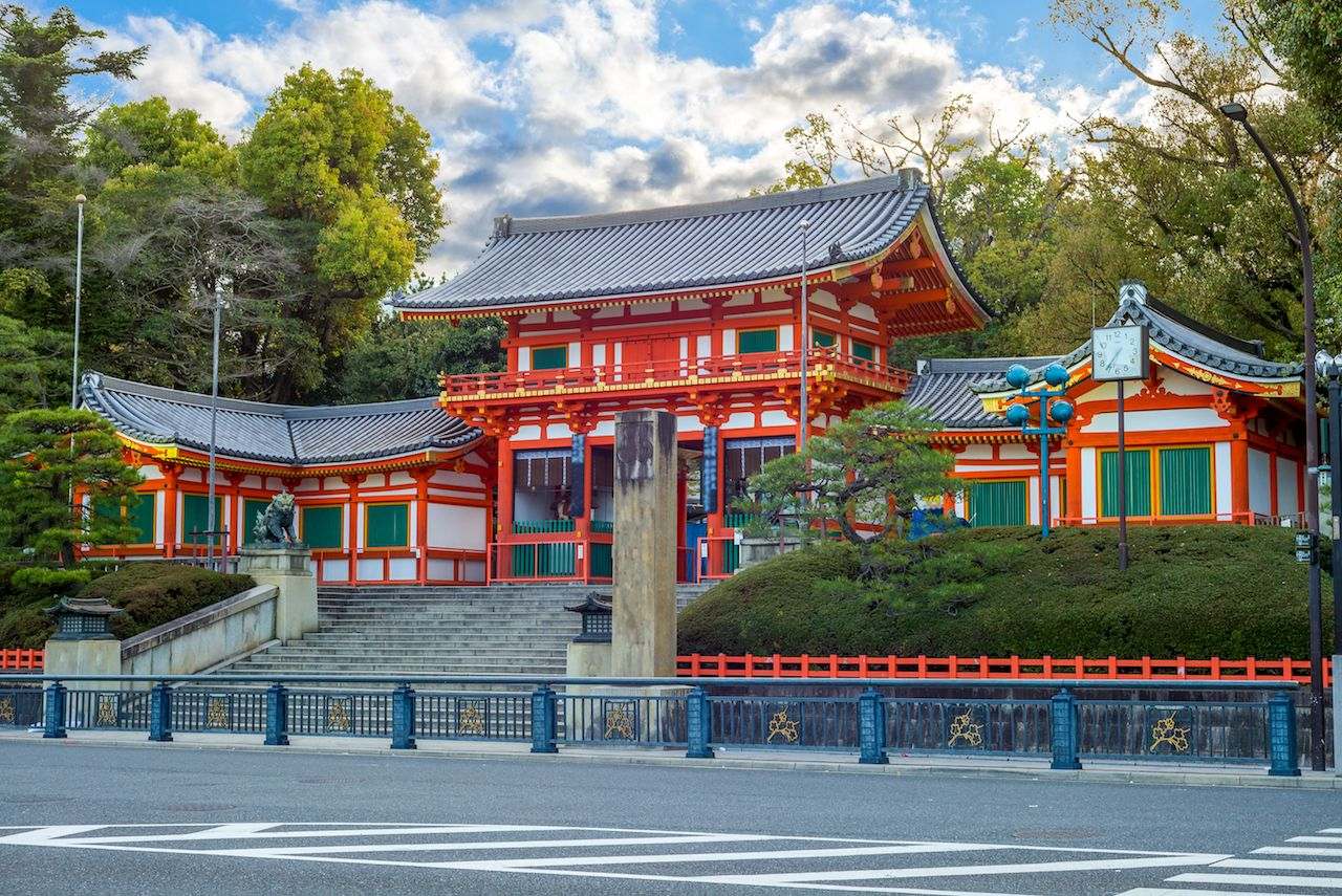 Yasaka Shrine, Golden Gion Shrine, Kyoto, Japan