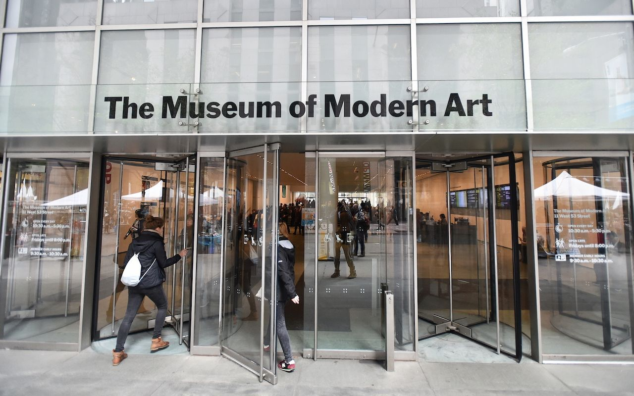 MoMA to close this summer