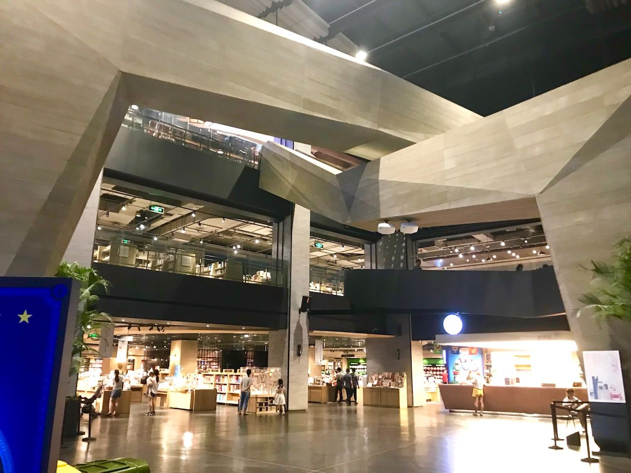 Bookstore in Xi'an