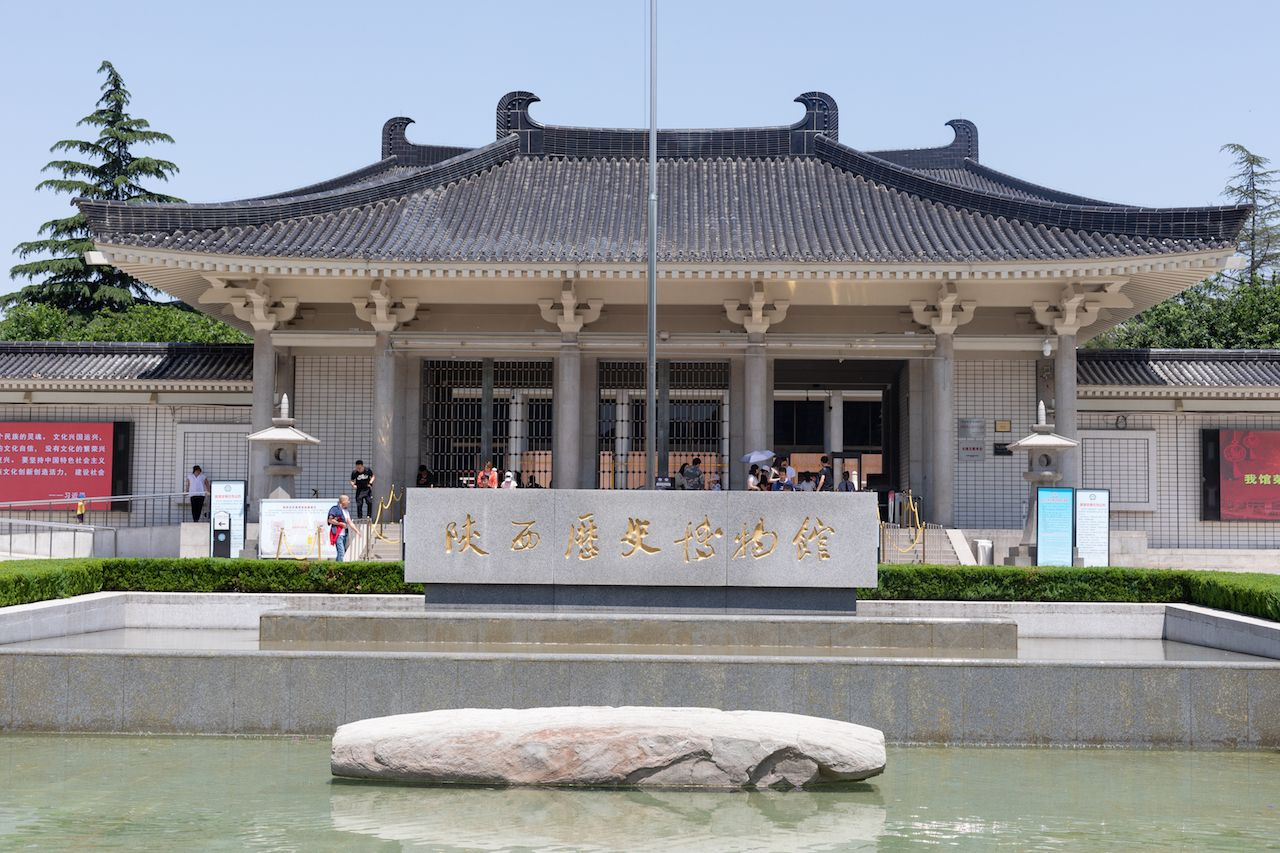 Building of Shaanxi History Museum