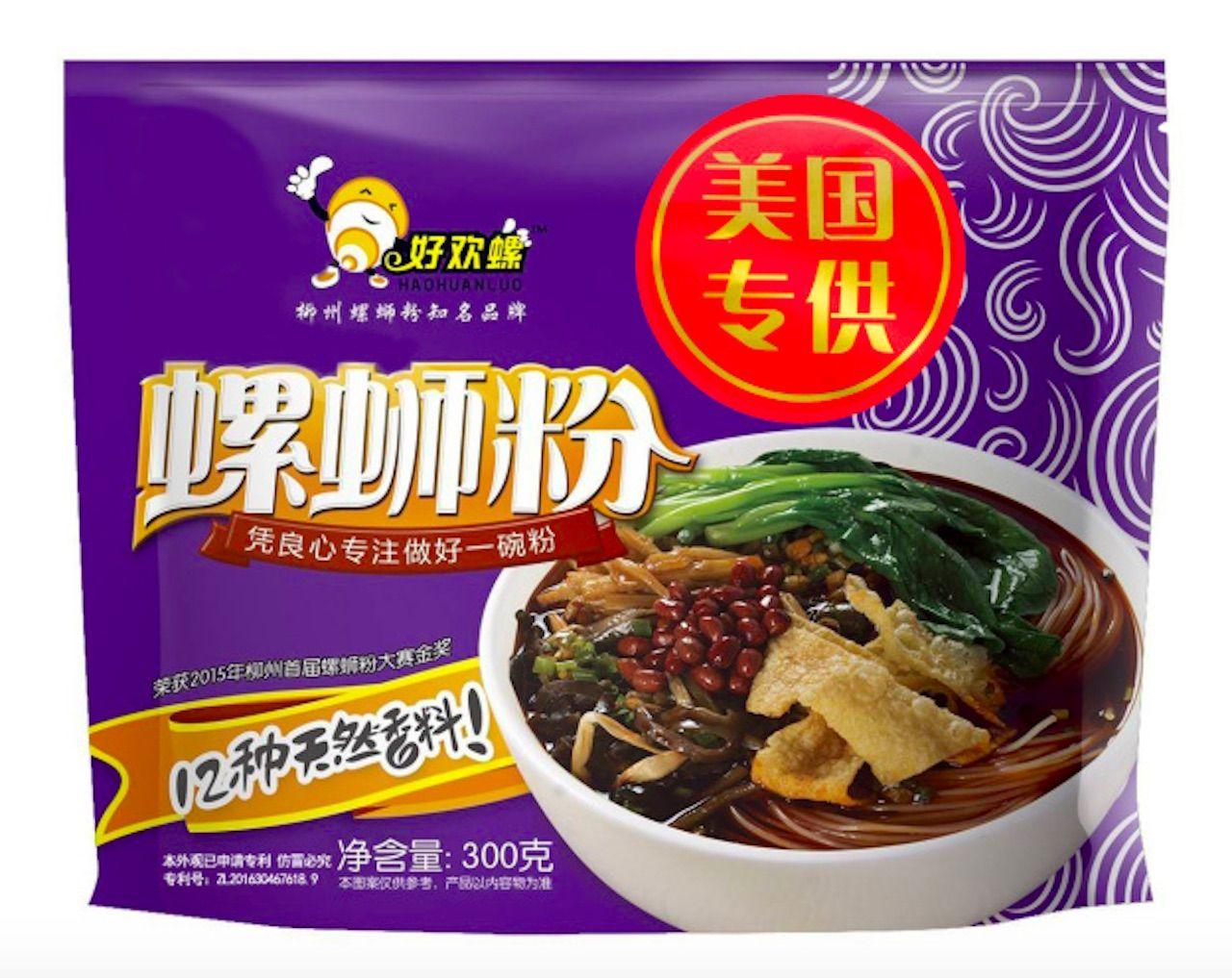 HAOHUANLUO instant noodles