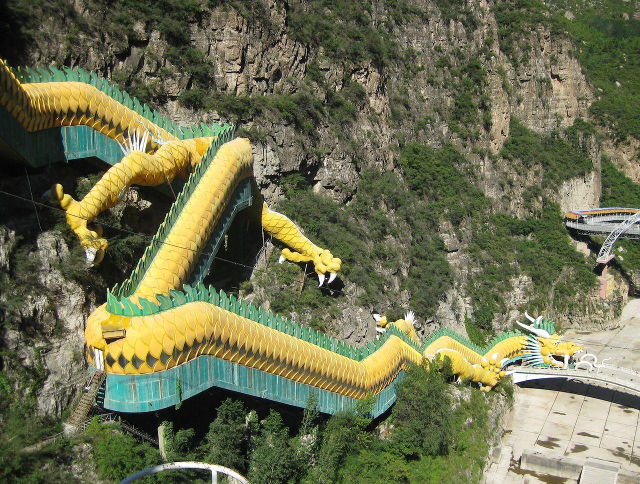 Longqing Dragon Escalator Gorge