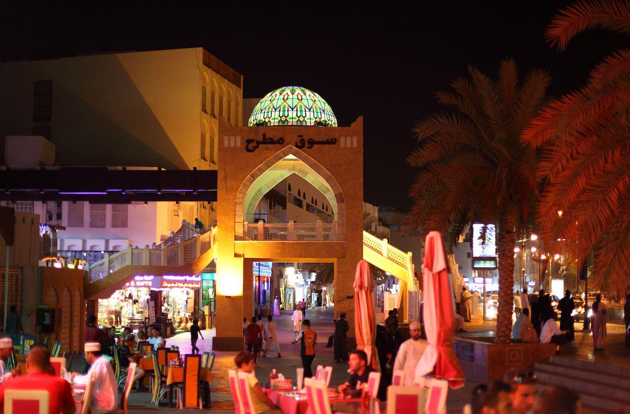 Muscat, Oman