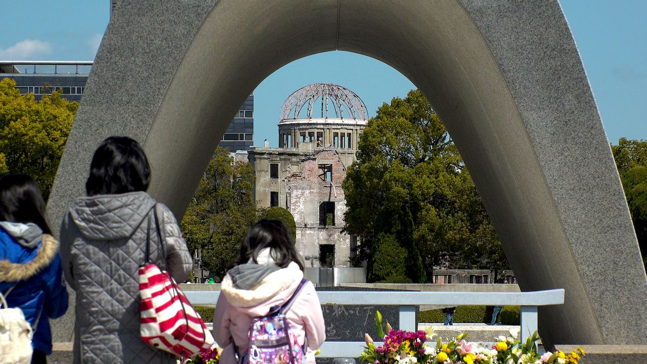 Peace Memorial Park in Hiroshima, Japan